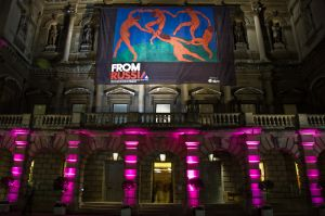 Exterior night photography at the Royal Academy